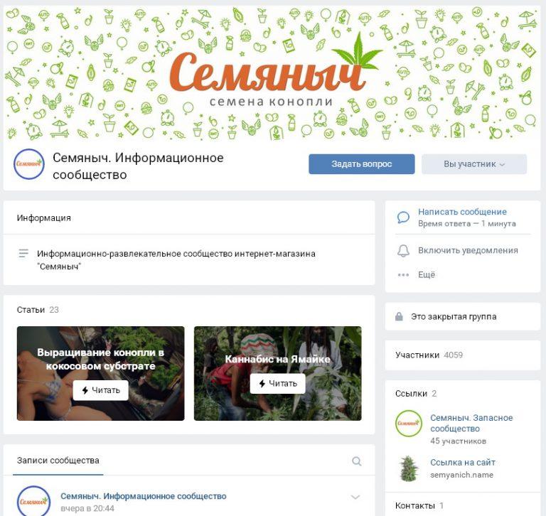 минсксортсемовощ семена официальный сайт