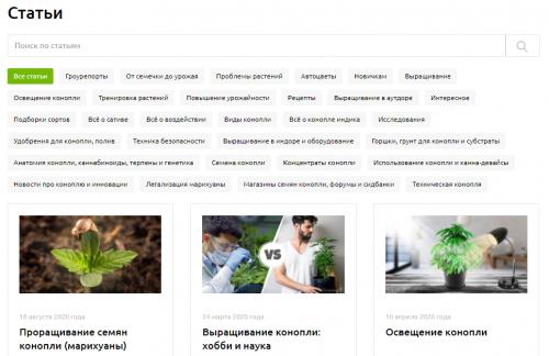 Статьи на официальном сайте Семяныч